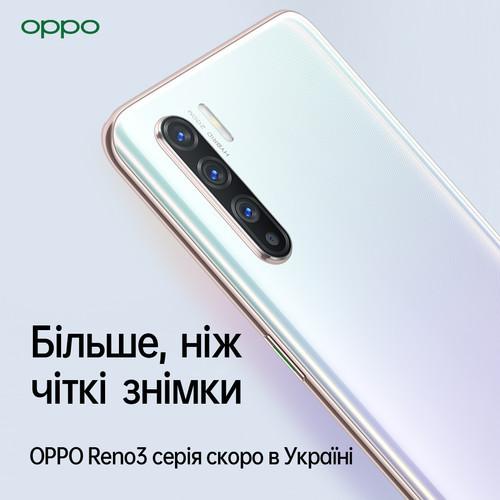 OPPO Reno3 серия скоро в Украине