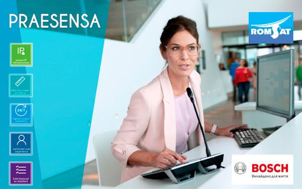 Bosch Security - PRAESENSA