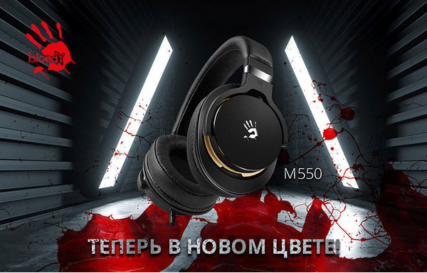 Игровая гарнитура Bloody M550 - теперь в новой расцветке