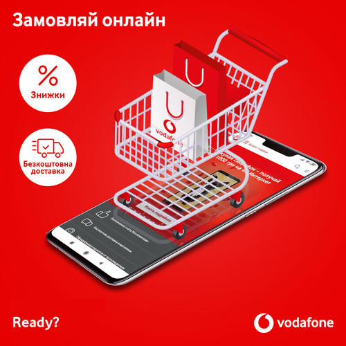 Vodafone Retail: как изменились покупки на карантине