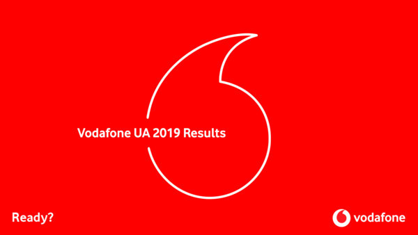 Vodafone в 2019 году: высокая эффективность и рост доходов