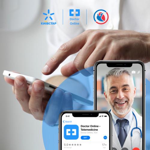 В Doctor Online доступны бесплатные онлайн консультации с врачами-кардиологами