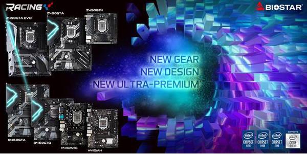 BIOSTAR представила платы Intel 400 SERIES