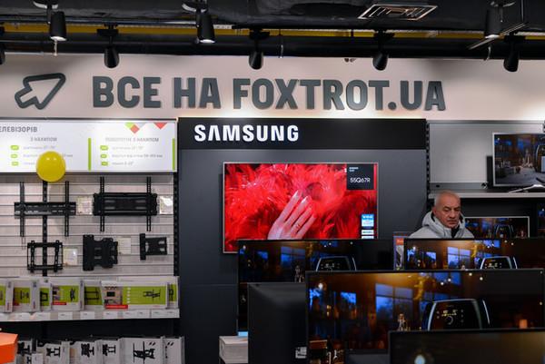 ТОП-5 интересных фактов об интернет-магазине FOXTROT.UA