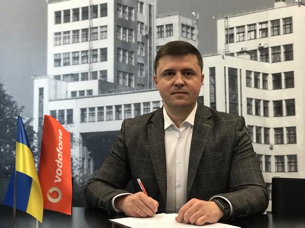 Краматорский горсовет и Vodafone подписали меморандум о сотрудничестве