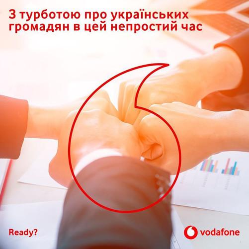 Vodafone Украина та УВКБ ООН сотрудничают, чтобы предоставить бесплатный доступ