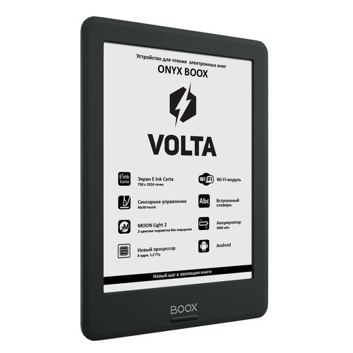 Новый букридер ONYX BOOX Volta