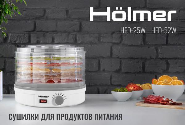 Сушилки Holmer для продуктов питания