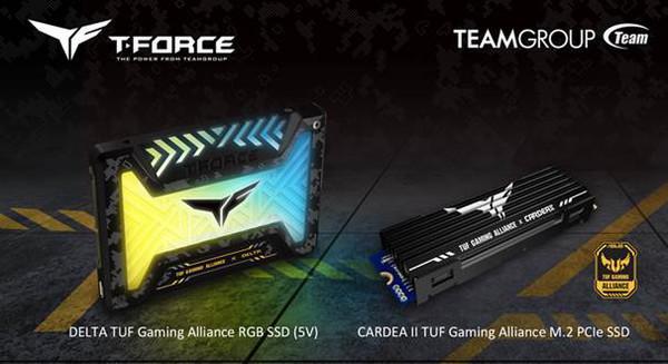 """EAMGROUP представила твердотельные накопители 2,5"""" RGB и M.2 PCIe"""