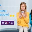 Ко Дню защиты детей Киевстар ТВ предоставляет бесплатный доступ к детским ТВ