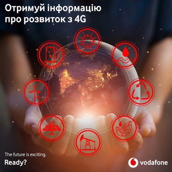 Vodafone расширил покрытие в мае: еще более 175 тыс. украинцев получили 4G