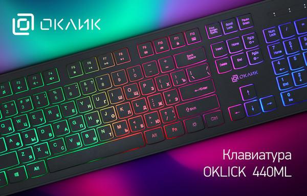 Проводная компьютерная клавиатура OKLICK 440ML