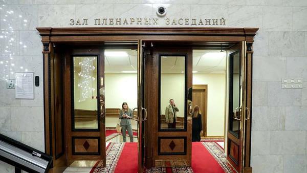 В России принят закон о регулировании криптовалют: майнить и торговать можно