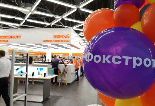 Ребрендинг Фокстрот: рост онлайн-продаж на 270% и обновление сети