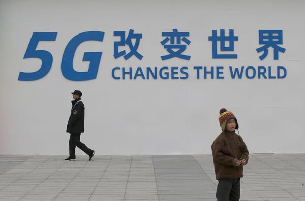 Рынок 5G-инфраструктур в 2020 году вырастет почти вдвое