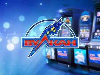 Казино Вулкан: лицензионные слоты и бонусы для постоянных игроков