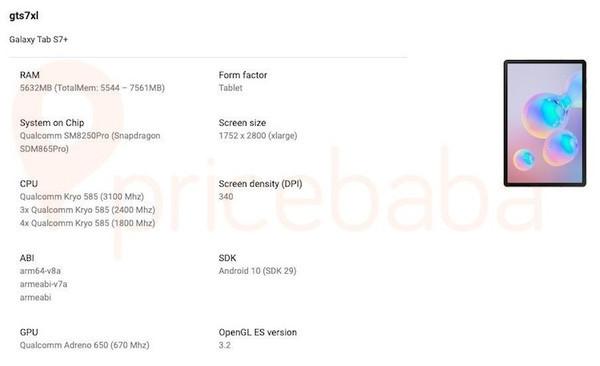 Характеристики планшетов Samsung Galaxy Tab S7 и S7+ подтвердились