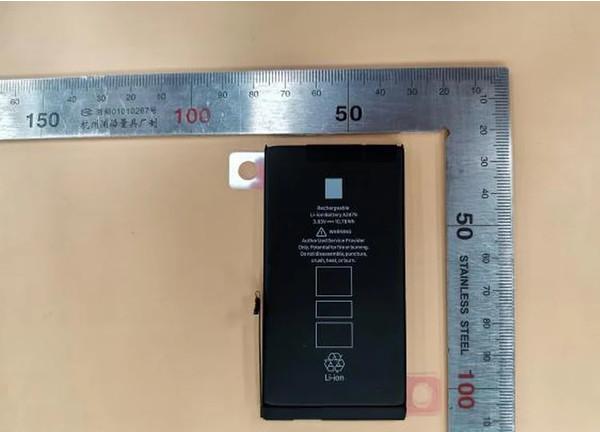 iPhone 12 Pro может получить батарею всего на 2815 мА·ч