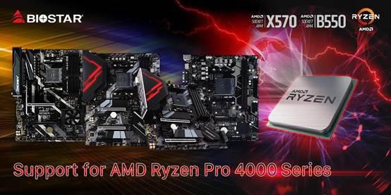 BIOSTAR анонсировала поддержку AMD Ryzen Pro 4000