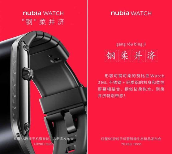 Смарт-часы Nubia Watch с оригинальным дизайном предстанут 28 июля