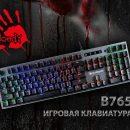Новая игровая клавиатура A4 Bloody B765