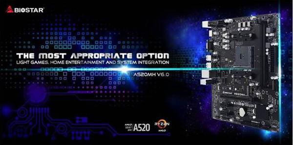 BIOSTAR показала материнскую плату A520MH V6.0 MICRO-ATX