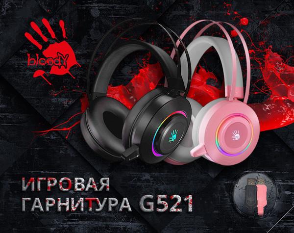 Новая игровая гарнитура A4 Bloody G521