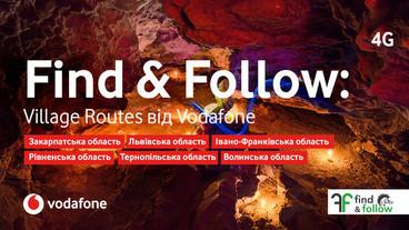 Vodafone добавил Тернопольскую и Волынскую области в сеть онлайн маршрутов