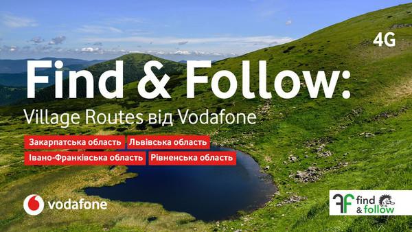 Vodafone расширил сеть онлайн маршрутов для зеленого туризма