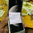 Смартфон Motorola razr 5G замечен в