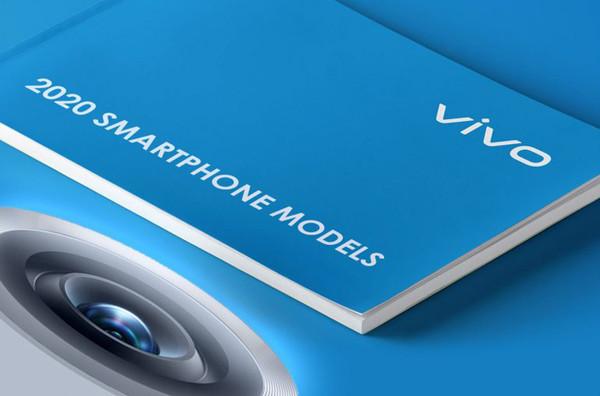 Vivo проектирует таинственный смартфон с четверной камерой и