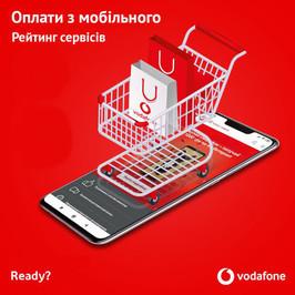 Оплата c мобильного счета Vodafone: рейтинг сервисов