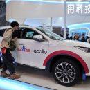 Китайская Baidu завершила разработку компьютера для самоуправляемых автомобилей