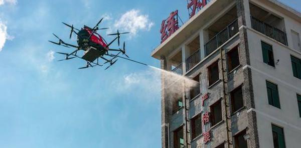 EHang представил 216F противопожарную версию своего двухместного дрона 216 AAV