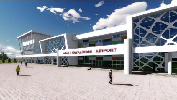 Украинский аэропорт в концессию туркам