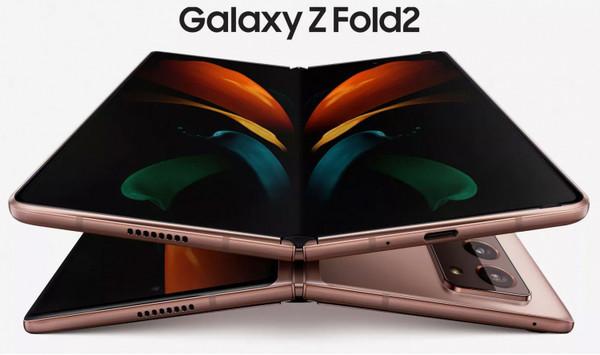 Гибкий смартфон Samsung Galaxy Z Fold 2 построен на процессоре Snapdragon 865