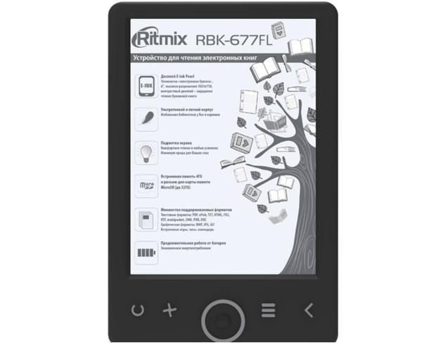 RBK-617 и RBK-677FL - новые электронные книги Ritmix