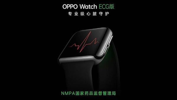 OPPO на днях выпустит умные часы Watch ECG Edition с поддержкой ЭКГ