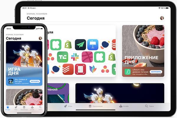 Магазин приложений Apple привлёк внимание антимонопольных органов Японии