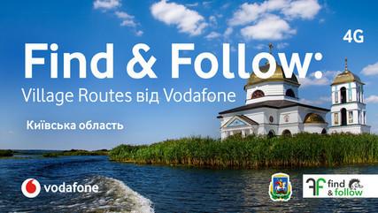 Vodafone расширил карту самостоятельных туристических онлайн маршрутов