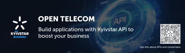 Киевстар запустил платформу для работы с данными