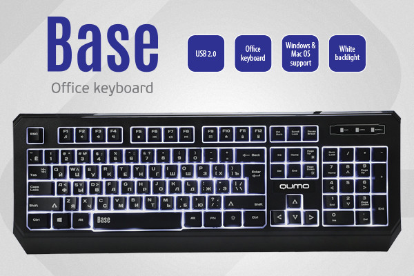 Новая клавиатура Base от Qumo