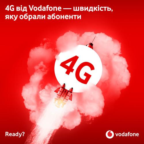 Vodafone запустил сеть 4G LTE 900 МГц в Полтавской области