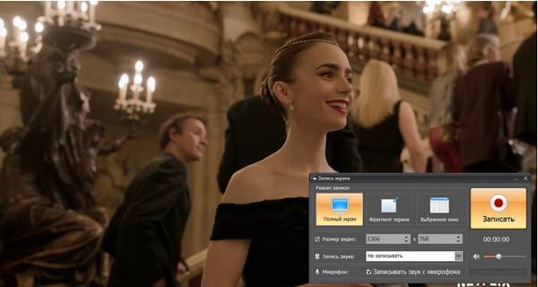 3 лучших бесплатных программы для записи видео с экрана