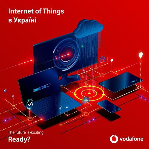 Vodafone внедряет технологии для обеспечения автоматизации сбора и учета данных