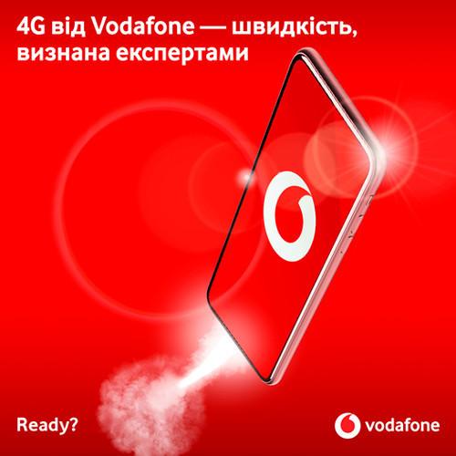 Vodafone запустил сеть 4G LTE 900 МГц в Кировоградской области