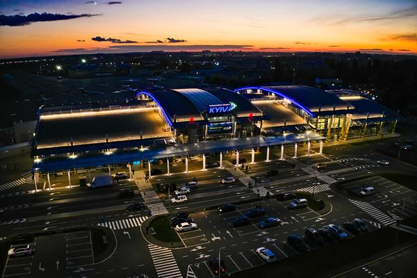 В октябре 2020 года аэропорт