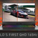 Представлены первые в мире игровые ноутбуки с дисплеями с частотой 165 Гц
