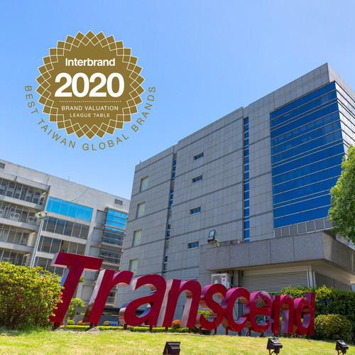 Transcend 14-й год подряд входит в список Best Taiwan Global Brands от Interbran