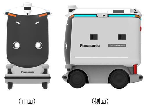 Panasonic задействует беспилотных роботов для бесконтактной доставки